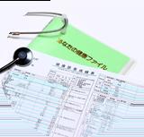 健診 Medical checkup